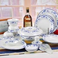 景德镇56头骨质瓷餐具 青花系列 春天花园