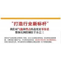 景德镇蝴蝶飞青花瓷商务办公杯 陶瓷商务礼品