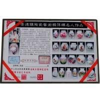 景德镇高档名人名家《韩萍辉》手绘 收藏证书【双喜花瓶】