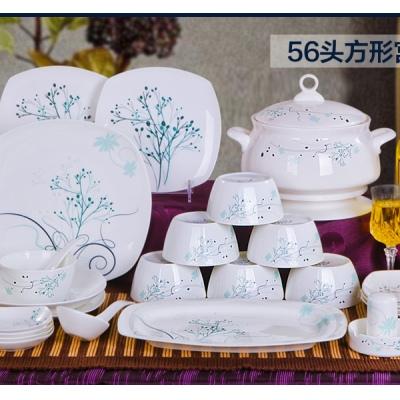 景德镇56头高档韩式骨瓷餐具套装礼品 摇钱树