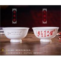 景德镇中式高足寿桃碗礼品 老人大寿寿碗 可加字 不烫手【寿桃碗】