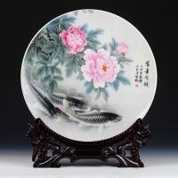 景德镇装饰挂瓷盘子 36厘米客厅办公室陶瓷摆件 【年年有余】