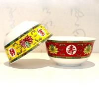 景德镇一碗红黄老人粉彩陶瓷寿碗 生日寿宴礼品 万寿无疆