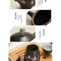 景德镇便携便携旅行茶具套装 汝窑家用跟车茶具【春】
