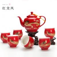 景德镇高端复古隔热礼品茶具套装 防烫茶杯 5款任选