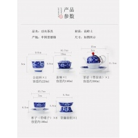 景德镇10头青花薄胎复古风礼品茶具套装 【菊花纹青花茶具】