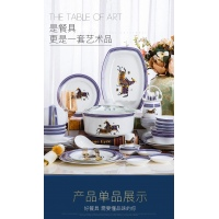 景德镇58头骨瓷陶瓷碗盘餐具套装 高端新居礼品【昭陵六骏】