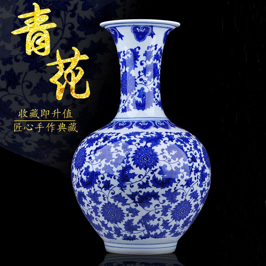 景德镇青花陶瓷仿古花瓶 高温釉下彩家居装饰陶瓷【缠枝莲】