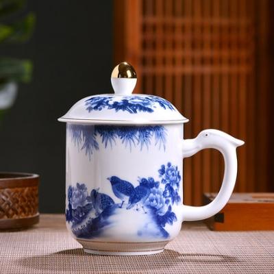 景德镇650ML青花陶瓷老板办公茶杯礼品 礼盒装(四件任选)