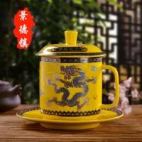 景德镇陶瓷会议个人杯办公杯带内滤胆【黄釉金龙】
