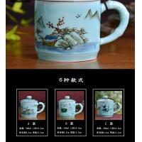 景德镇青瓷大容量办公会议茶杯 手绘陶瓷老板杯 礼品包装