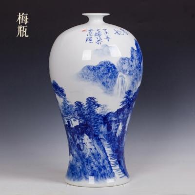 景德镇名家吴文瀚手绘青花瓷花瓶 陶瓷收藏装饰品【山水清韵】