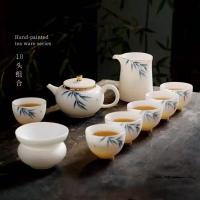 景德镇10头手绘礼品茶具套装 如脂玉竹筠金相茶具【如脂玉竹】