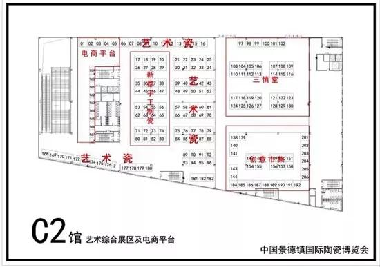 2019景德镇瓷博会