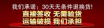 景德镇56头骨瓷手绘中式复古青花玲珑餐具礼品套装【青花腾龙】